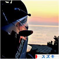 にほんブログ村 バイクブログ スズキ(バイク)へ