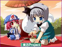 にほんブログ村 ゲームブログ 東方Projectへ