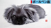 にほんブログ村 美術ブログ ボールペン画へ