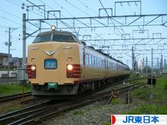にほんブログ村 鉄道ブログ JR東日本へ