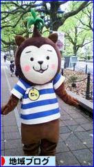 にほんブログ村 地域生活(街) 九州ブログへ