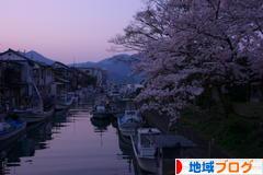 にほんブログ村 地域生活(街) 関西ブログへ