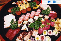 にほんブログ村 グルメブログ 寿司・回転寿司へ