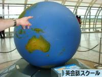 にほんブログ村 英語ブログ 英会話スクール・教室へ