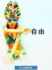 にほんブログ村 ファッションブログ 個性派ファッションへ
