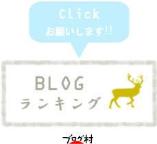 にほんブログ村 海外生活ブログ ワーホリへ
