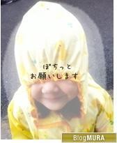 にほんブログ村 ハンドメイドブログ ひとり手芸部へ