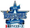 にほんブログ村 野球ブログ 横浜DeNAベイスターズへ