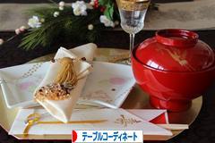 にほんブログ村 料理ブログ村 テーブルコーディネイトへ
