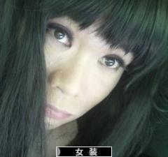 にほんブログ村 その<br />他趣味ブログ 女装(ノンアダルト)へ