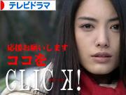 にほんブログ村 テレビブログ テレビドラマへ