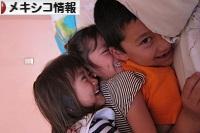 にほんブログ村 海外生活ブログ メキシコ情報へ