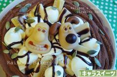 にほんブログ村 スイーツブログ キャラケーキ・キャラスイーツへ