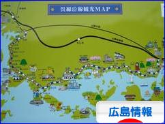 にほんブログ村 地域生活(街) 中国地方ブログ 広島県情報へ