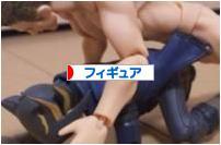 にほんブログ村 コレクションブログ フィギュアへ