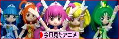 にほんブログ村 アニメブログ 今日見たアニメへ