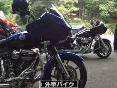 にほんブログ村 バイクブログ 輸入車・外車バイクへ