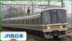 にほんブログ村 鉄道ブログ JR西日本へ