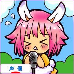 にほんブログ村 アニメブログ 女性声優へ