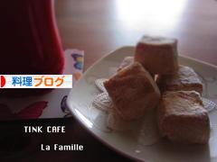 にほんブログ村料理ブログへ
