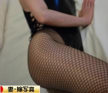 にほんブログ村 写真ブログ 妻・嫁 女性写真(ノンアダルト)へ