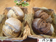 にほんブログ村 グルメブログ パン屋へ