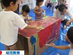 にほんブログ村 教育ブログ 幼児教育へ