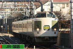 にほんブログ村 鉄道ブログ JR・国鉄へ