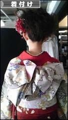 にほんブログ村 ファッションブログ 着物着付けへ