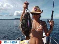 にほんブログ村 釣りブログ ボート釣りへ