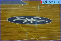 にほんブログ村 ニュースブログ スポーツニュースへ