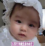 にほんブログ村 子育てブログ 2011年4月~12年3月生まれの子へ