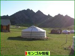 にほんブログ村 海外生活ブログ モンゴル情報へ