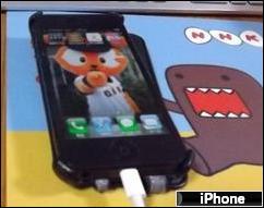 にほんブログ村 携帯ブログ iPhoneへ