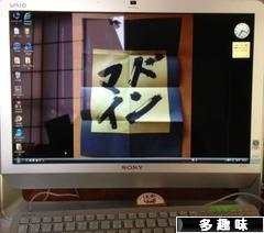 にほんブログ村 その他趣味ブログ 多趣味へ