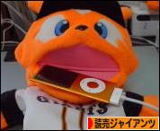 にほんブログ村 野球ブログ 読売ジャイアンツへ