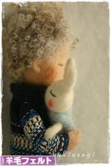 にほんブログ村 ハンドメイドブログ 羊毛フェルトへ