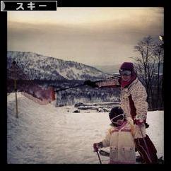 にほんブログ村 スキースノボーブログ スキーへ