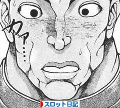 �����祉�������㏍�井�� ��鴻�㏍����������㏍�� ��鴻�㏍�������ヨ�����