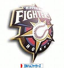 にほんブログ村 野球ブログ 北海道日本ハムファイターズへ