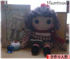 にほんブログ村 ハンドメイドブログ 手作り人形へ