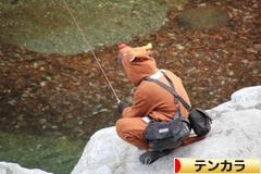 にほんブログ村 釣りブログ テンカラ釣りへ