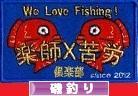 にほんブログ村 釣りブログ 磯釣りへ