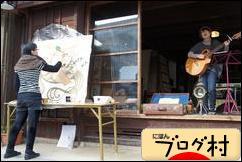 2013 関宿街道まつり その2  ライダーハウスをお休みして革細工屋さんを出店!?