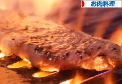にほんブログ村 料理ブログ お肉料理へ