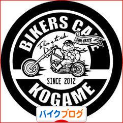 にほんブログ村 バイクブログへ