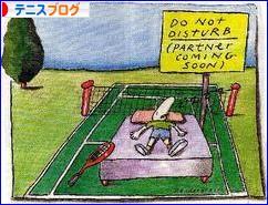 にほんブログ村 テニスブログへ