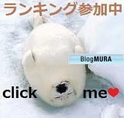 にほんブログ村 海外生活ブログへ