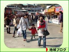 にほんブログ村 地域生活(街) 東北ブログへ