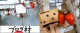 にほんブログ村 旅行ブログ 近畿旅行へ